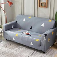 Чехол для двухместного дивана, серый с треугольниками