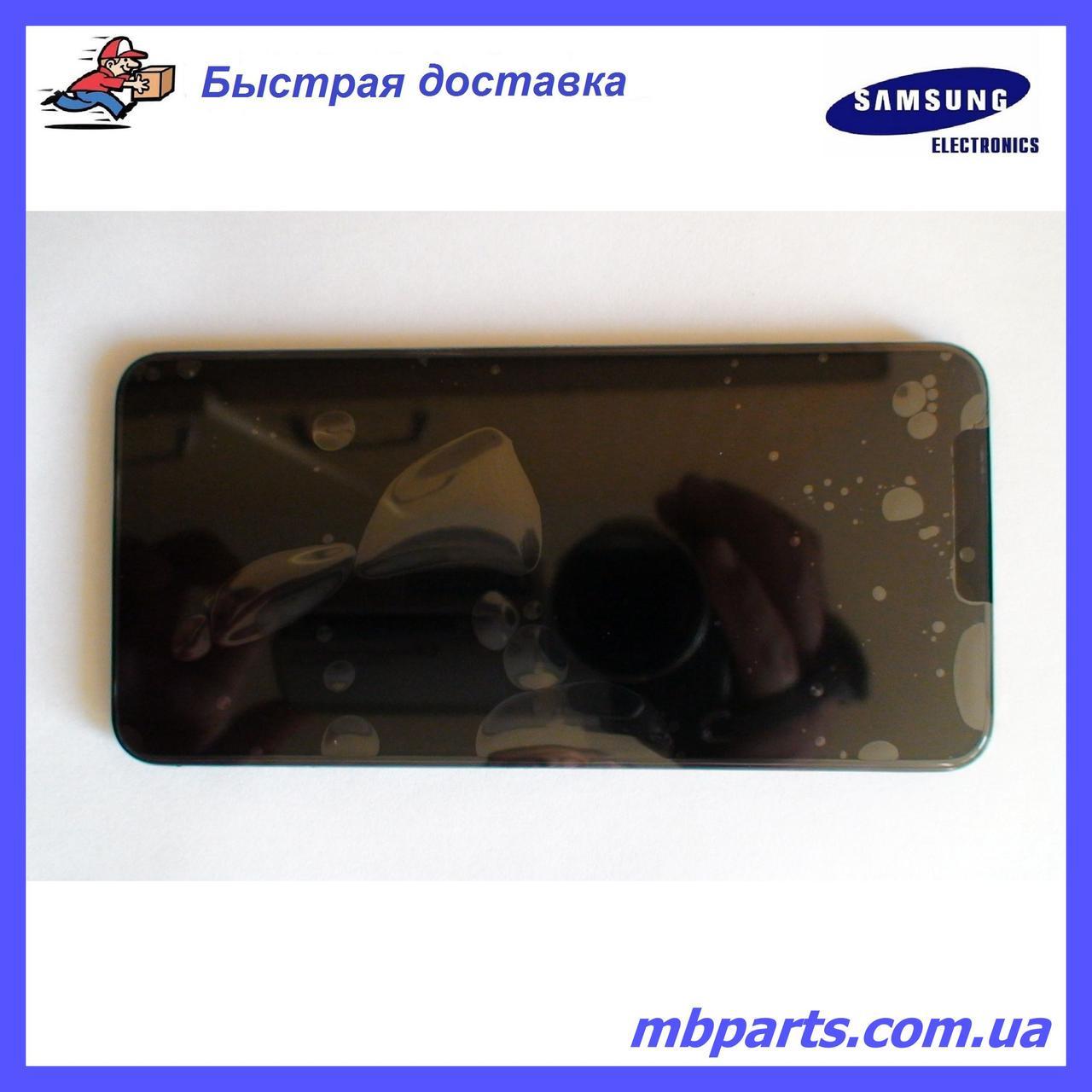 Дисплей с сенсором Samsung A105 Galaxy A10 Black, GH82-19367A, оригинал!