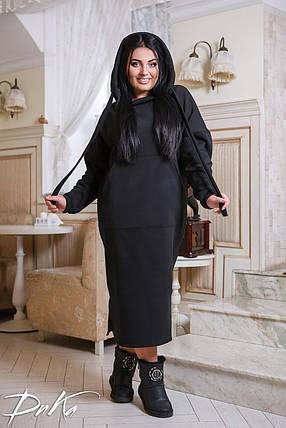 Платье  БАТАЛ теплое в расцветках 04р15271А, фото 2