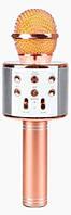 Безпровідний мікрофон для караоке Wster WS858 (копія) Pink