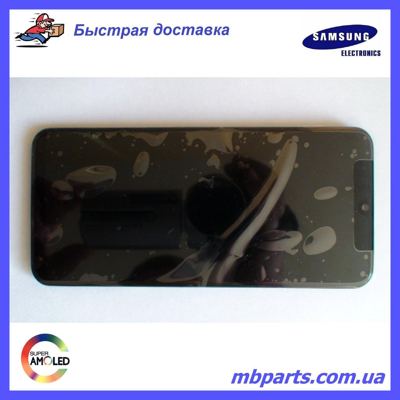 Дисплей с сенсором Samsung A305 Galaxy A30 Black, GH82-19202A, оригинал!