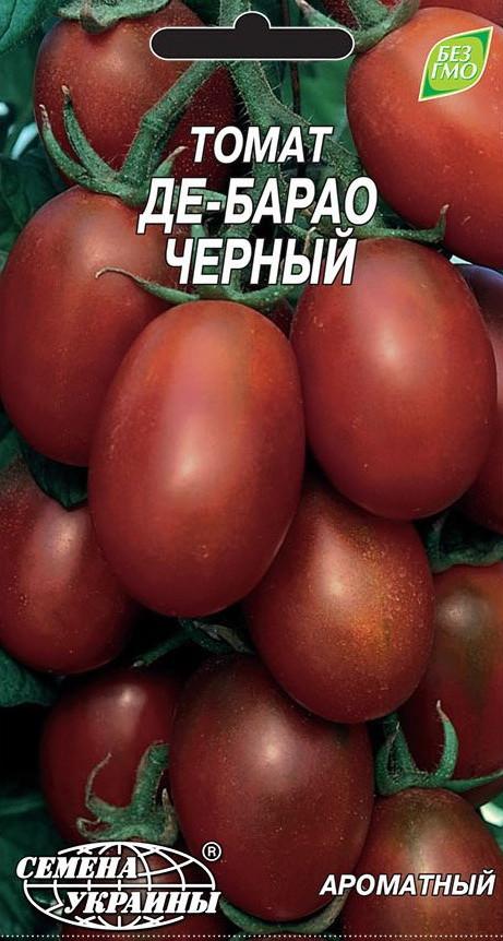 Семена томата Де-Барао черный 0,2 г, Семена Украины