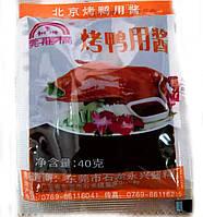 Соевая паста соус  40 г. к утке по-пекински