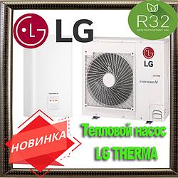 LG Therma V  HN0916M.NK4 (5 ~ 9 кВт) / наружный блок  HU051MR.U44  Инверторный тепловой насос воздух-вода