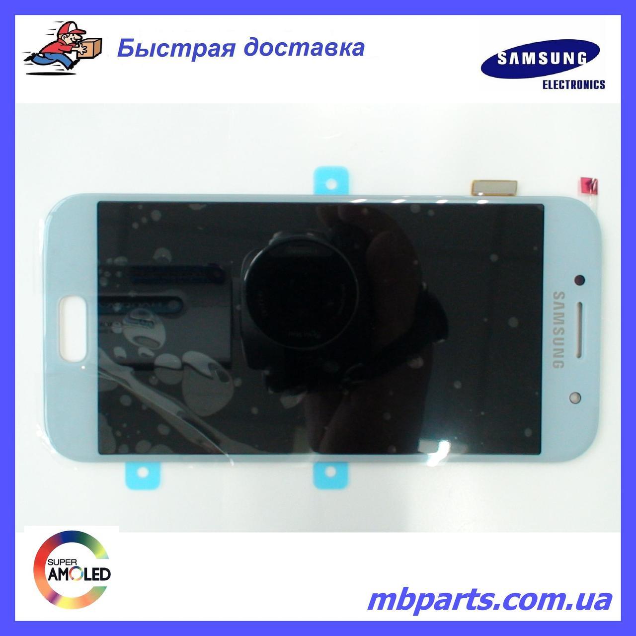 Дисплей з сенсором Samsung А320 Galaxy А3 Синій/Блакитний , GH97-19732C