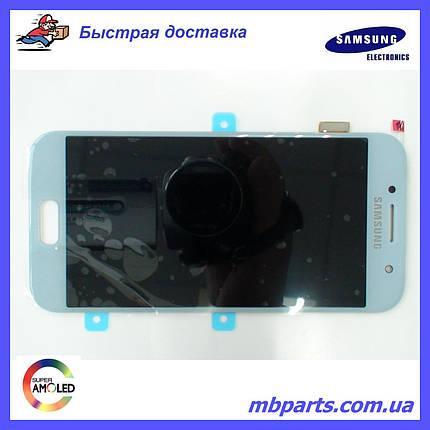 Дисплей з сенсором Samsung А320 Galaxy А3 Синій/Блакитний , GH97-19732C, фото 2