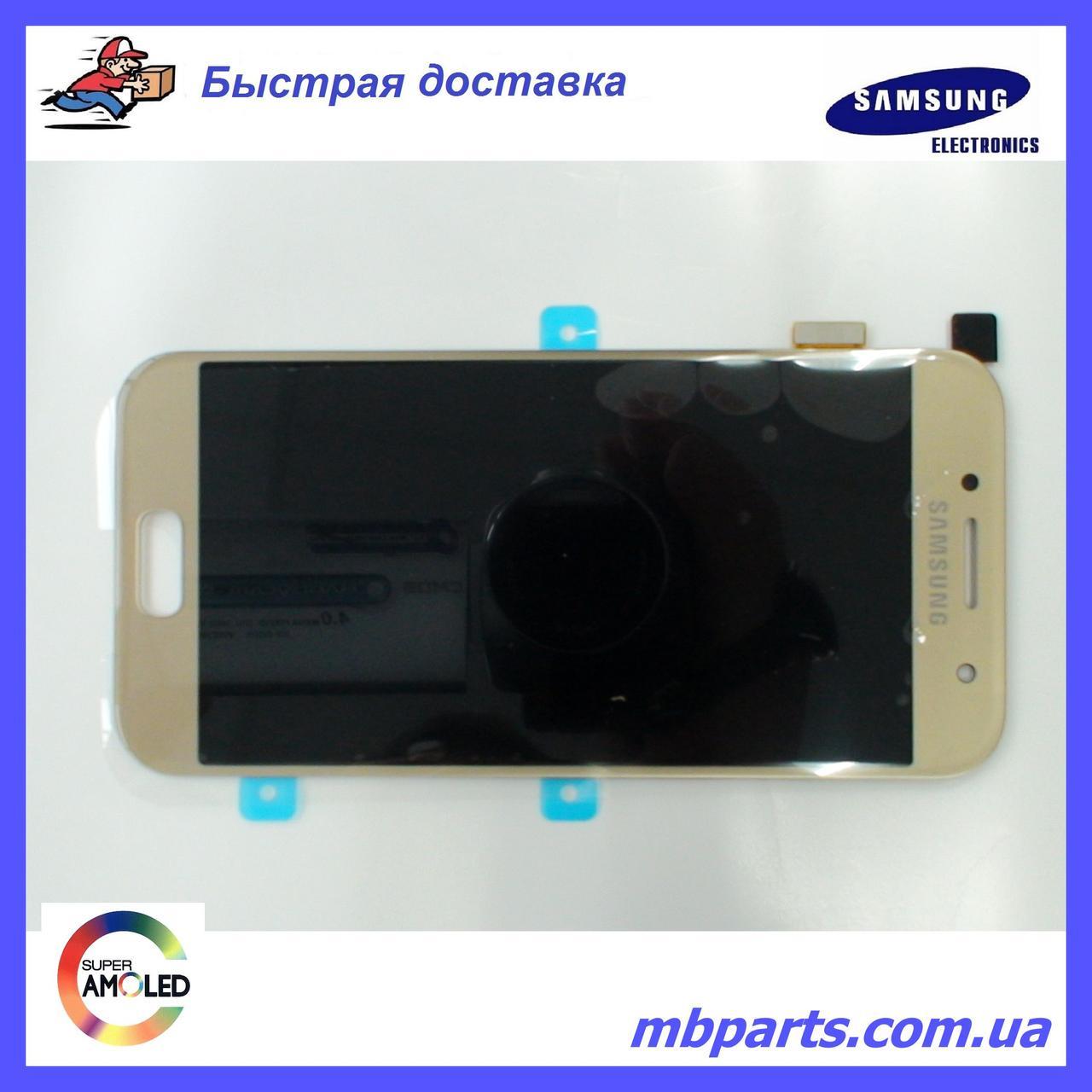 Дисплей с сенсором Samsung А320 Galaxy А3 Gold/Золотой , GH97-19732B