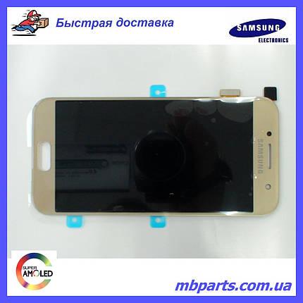 Дисплей с сенсором Samsung А320 Galaxy А3 Gold/Золотой , GH97-19732B, фото 2