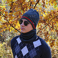 Мужской комплект набор вязаная шапка и хомут шарф Gucci темно-серый шерстяной трендовый модный зима реплика