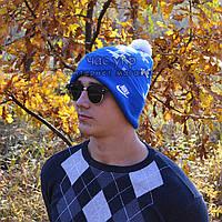 Молодежная мужская шапка Nike голубая Турция Найк Хайповая Крутая Модная зима VIP Новинка 2019 года реплика