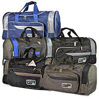 Компактная дорожная сумка FAVOR 081 (53см)