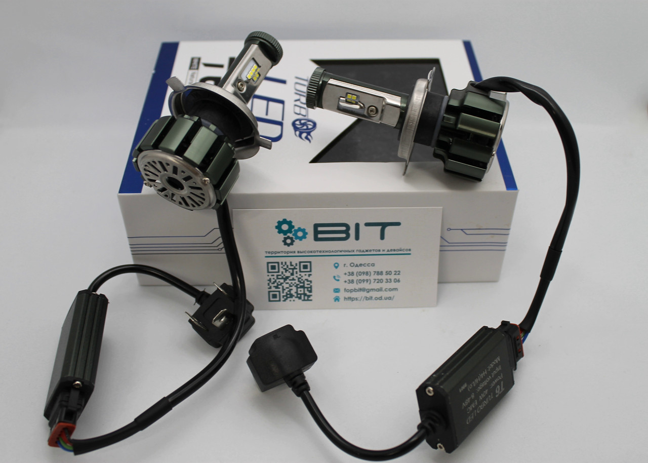 Комплект сетодиодных ламп T6 H4 Turbo LED 9-48V 35W 6000K