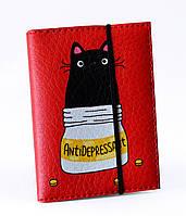 Визитница для карточек Антидепрессант