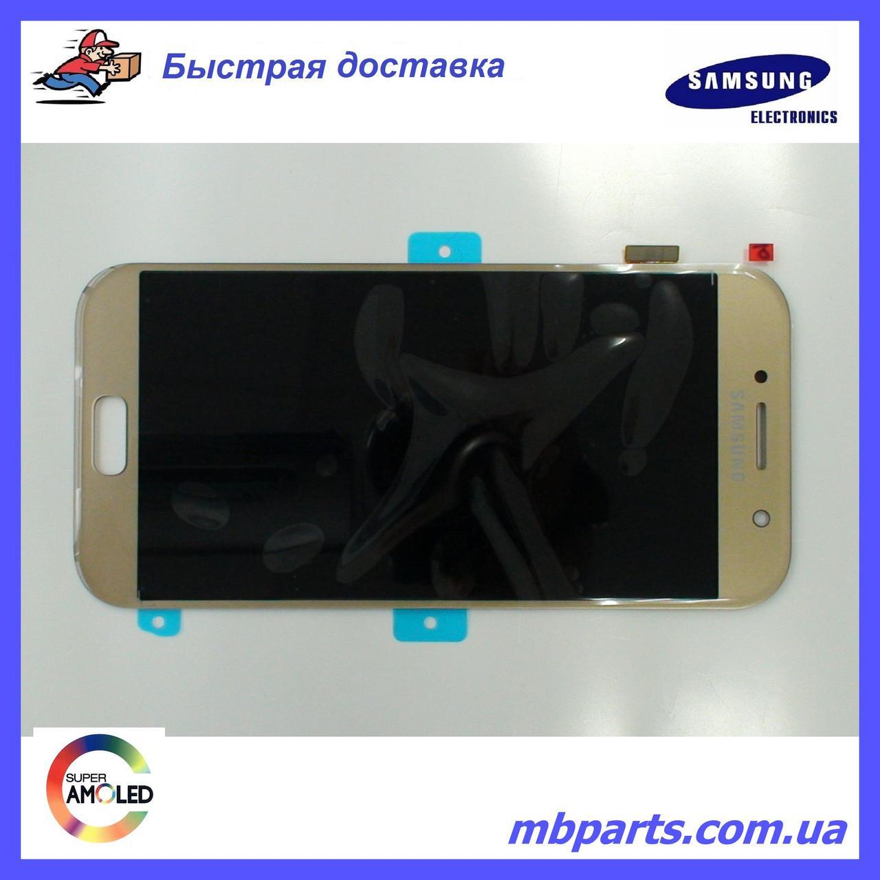 Дисплей с сенсором Samsung A520 Galaxy A5 Gold/Золотой, GH97-19733B