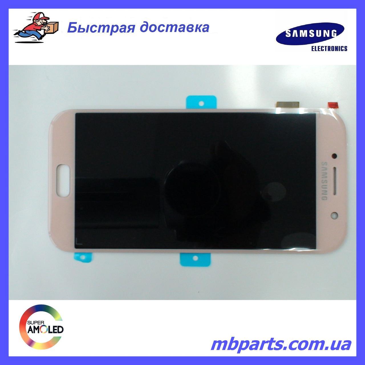 Дисплей с сенсором Samsung A520 Galaxy A5 Pink/Розовый , GH97-19733D