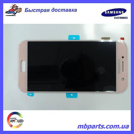 Дисплей с сенсором Samsung A520 Galaxy A5 Pink/Розовый , GH97-19733D, фото 2