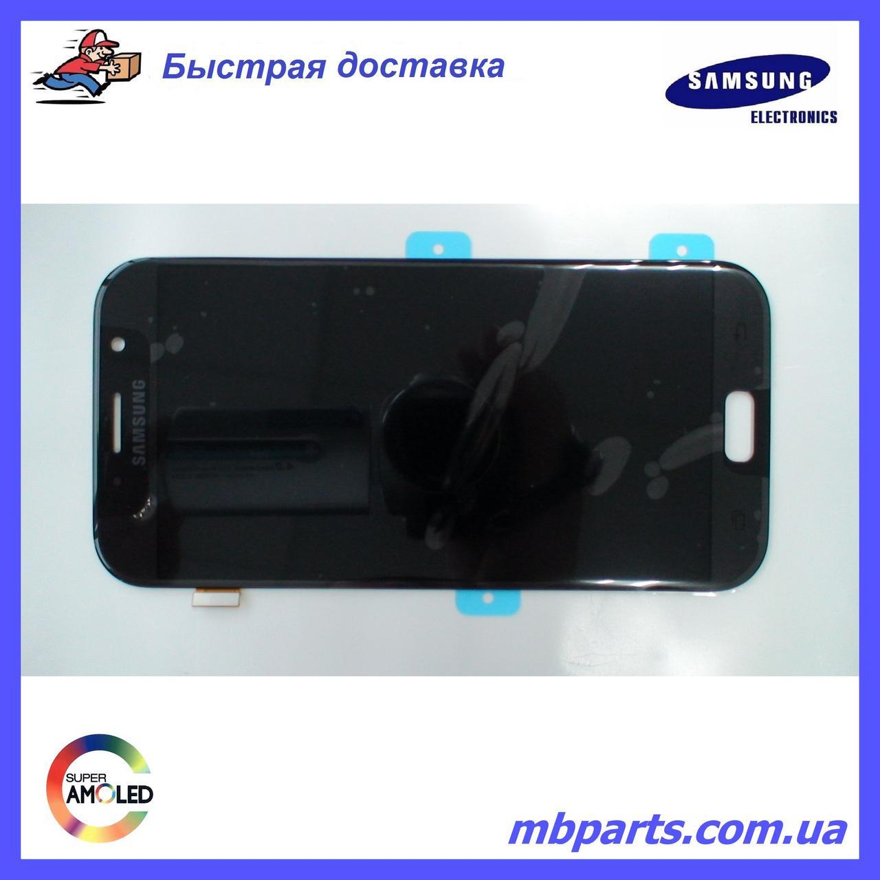 Дисплей с сенсором Samsung A720 Galaxy A7 Black/Черный , GH97-19723A