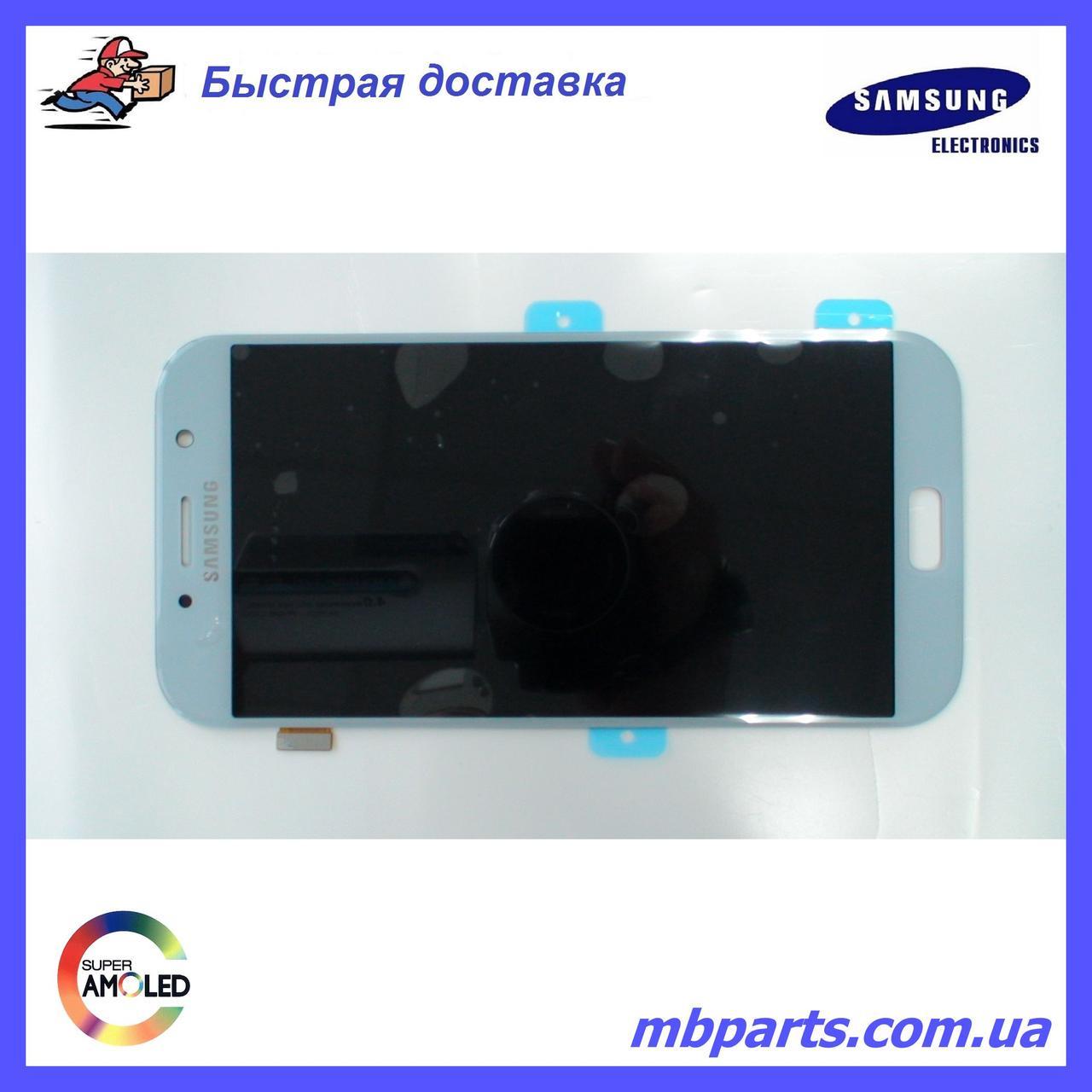 Дисплей с сенсором Samsung A720 Galaxy A7 Blue/Голубой , GH97-19723C