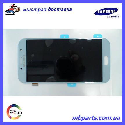Дисплей с сенсором Samsung A720 Galaxy A7 Blue/Голубой , GH97-19723C, фото 2