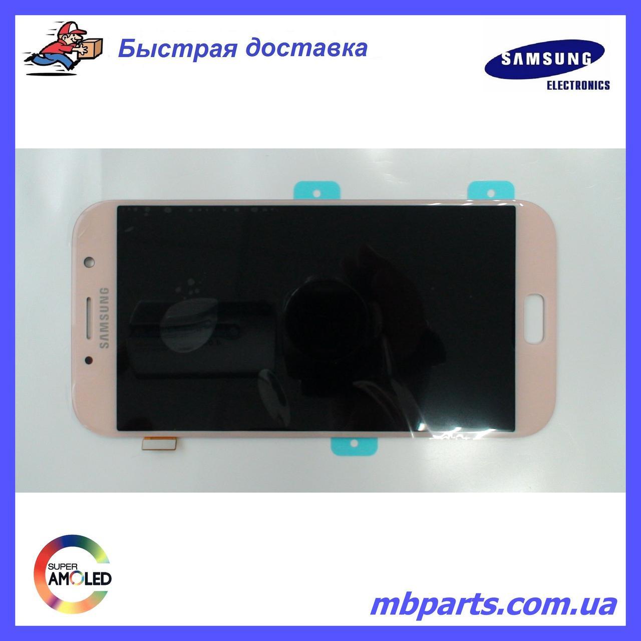 Дисплей с сенсором Samsung A720 Galaxy A7 Pink/Розовый, GH97-19723D