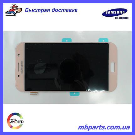 Дисплей с сенсором Samsung A720 Galaxy A7 Pink/Розовый, GH97-19723D, фото 2