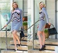 Платье молодежное тёплое стильное под шею размер универсальный44-52,голубогоцвета