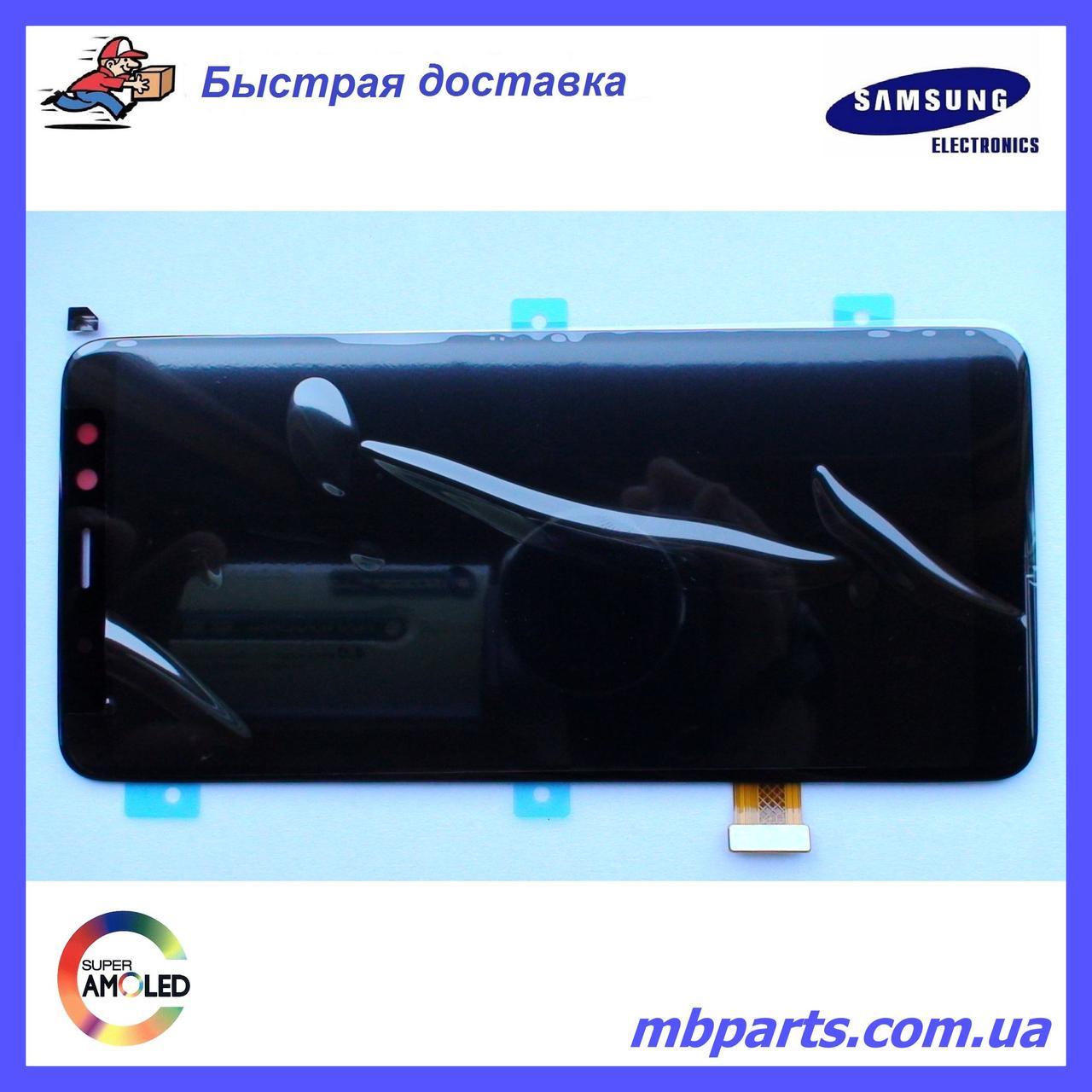 Дисплей с сенсором Samsung А530 Galaxy А8 чёрный/black, GH97-21406A