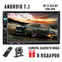 Автомагнитола 2DIN MP5 8702 ANDROID 7.1 , GPS, BT, WI-FI, USB, (магнітола 2 дін в авто, магнітофон)