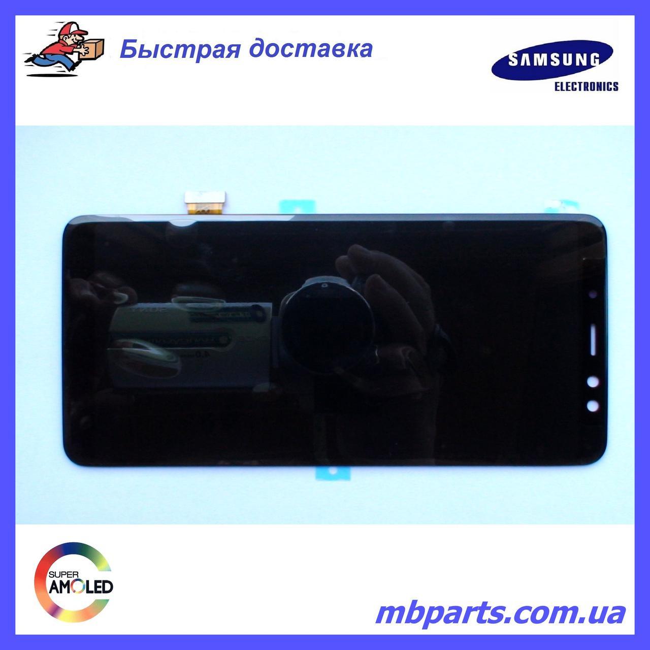 Дисплей с сенсором Samsung A730 Galaxy A8 Plus чёрный/black, GH97-21534A