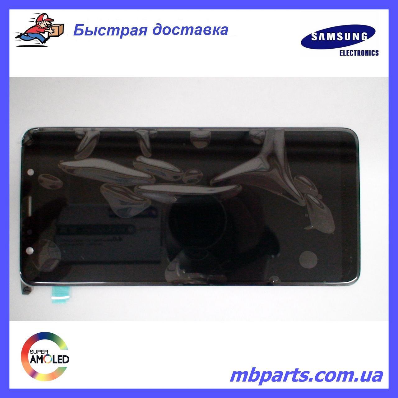 Дисплей с сенсором Samsung A750 Galaxy A7 2018 чёрный/black, GH96-12078A