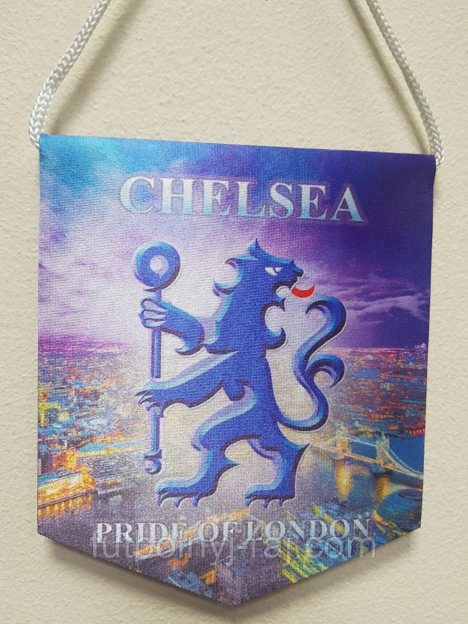 Вымпел  футбольный с изображением FC Chelsea.