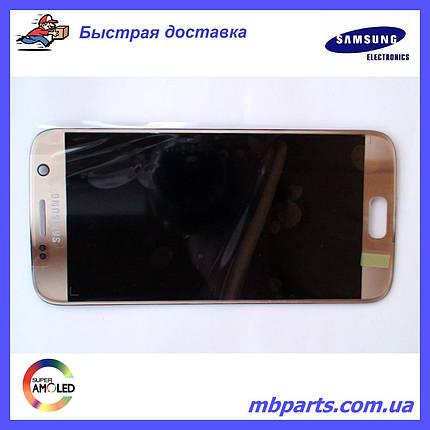 Дисплей с сенсором Samsung G930 Galaxy S7 Золотой/Gold, GH97-18523C, фото 2
