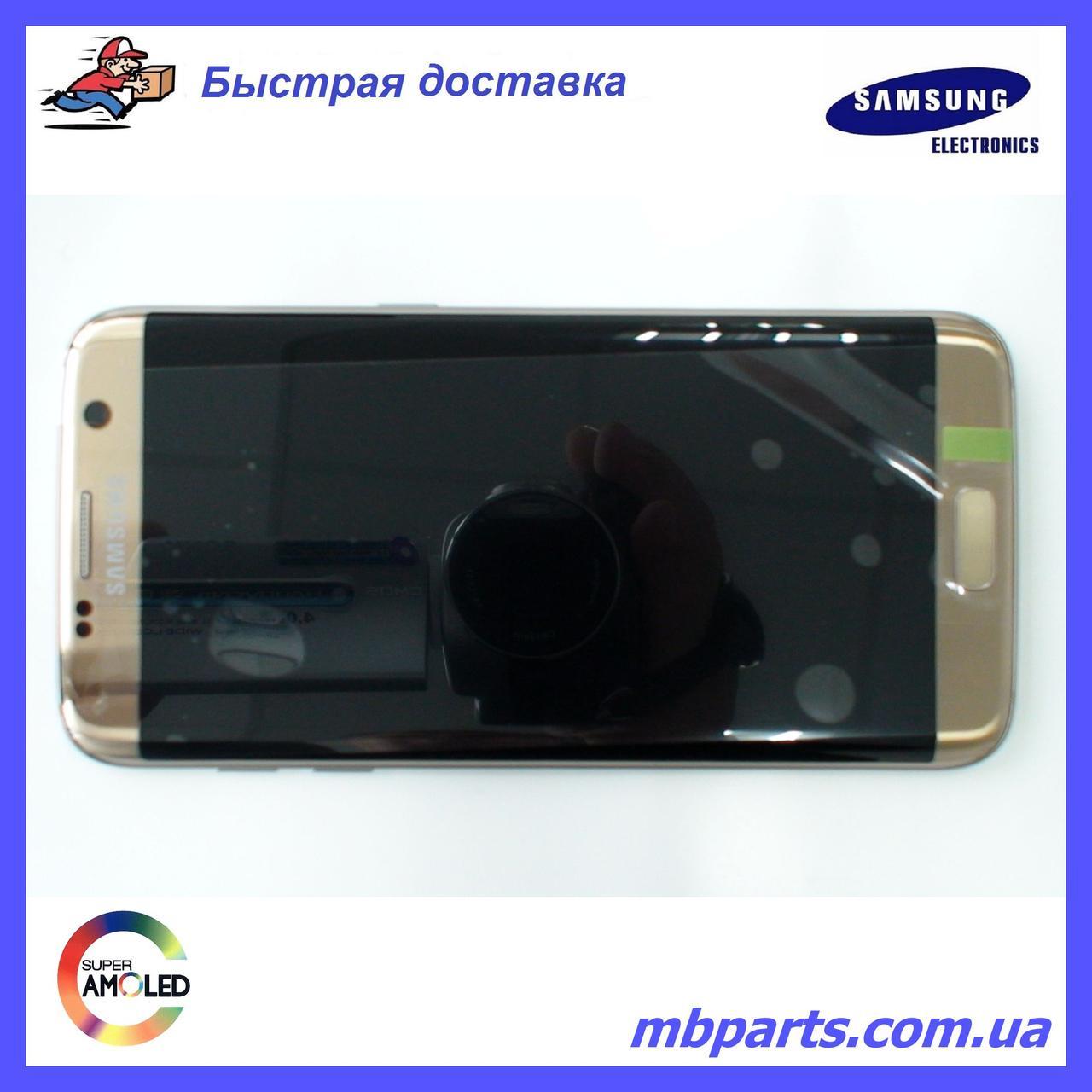Дисплей Samsung G935 Galaxy S7 Edge з сенсором Gold, GH97-18533C