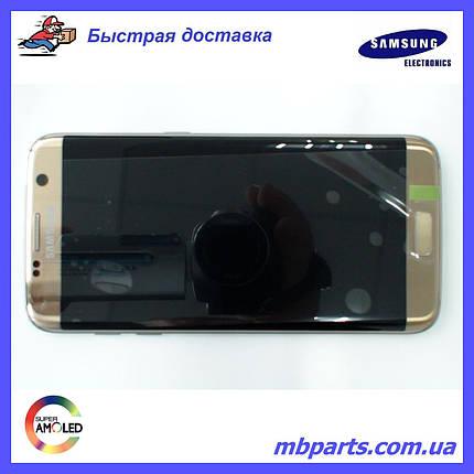 Дисплей Samsung G935 Galaxy S7 Edge з сенсором Gold, GH97-18533C, фото 2