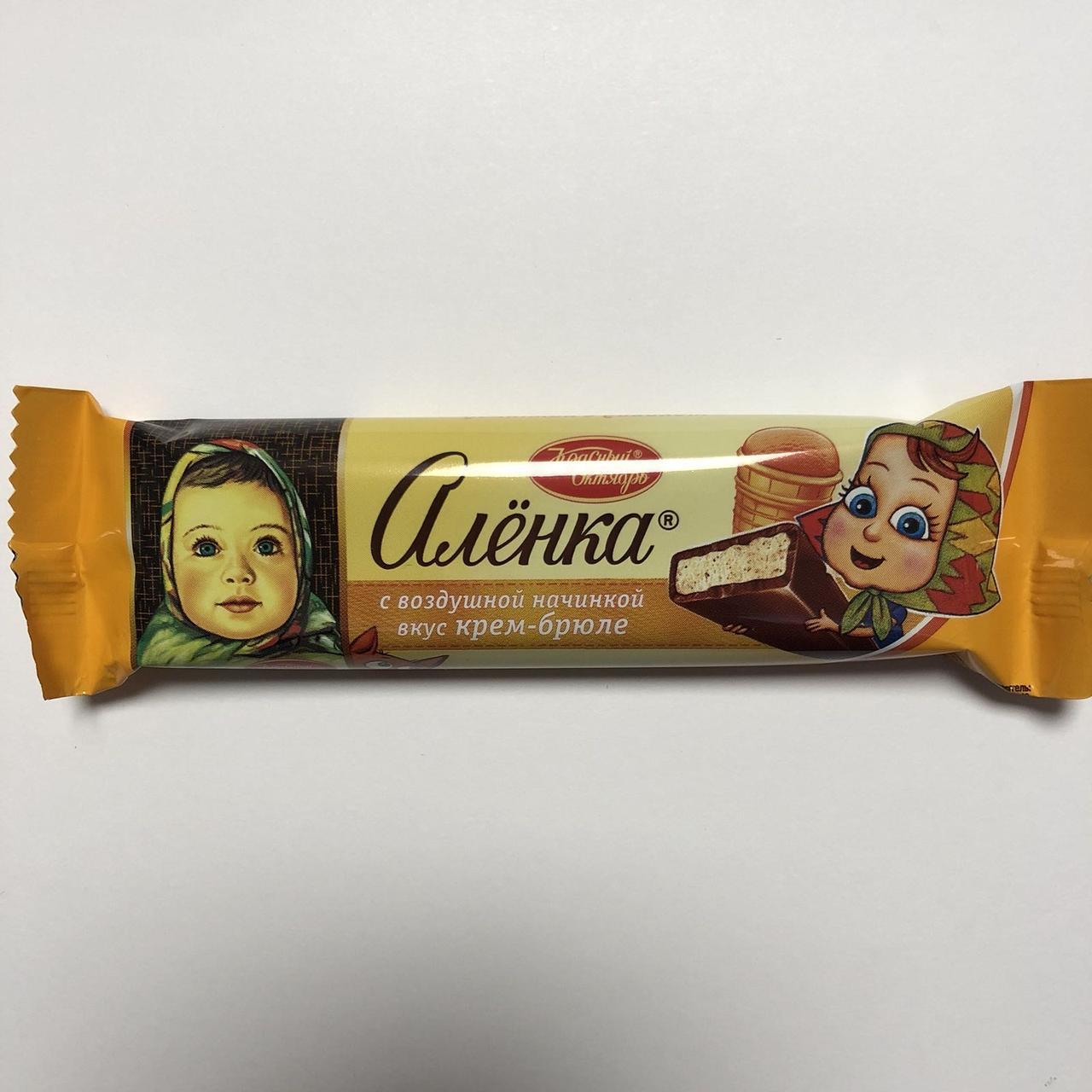 Батончик шоколадный молочный «Алёнка» крем-брюле, фабрика «Красный Октябрь», 42 г.