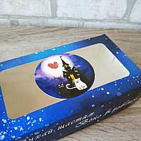 """Коробка """"КотЕ"""" для  зефіру, десертів, тістечок, еклерів 200*115*50  з вікном ПВХ-плівк"""