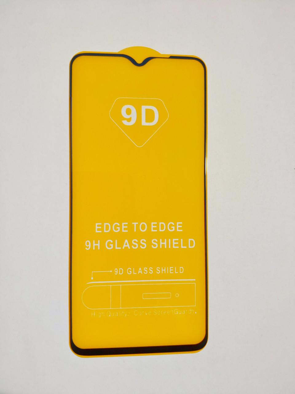 Защитное стекло 9D для Xiaomi Redmi Note 8 Pro Full Glue Черное