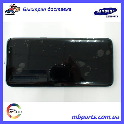 Дисплей з сенсором Samsung G950 Galaxy S8 Чорний/Black, GH97-20457A, фото 2