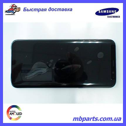Дисплей с сенсором Samsung G955 Galaxy S8 plus Черный/Black, GH97-20470A, фото 2