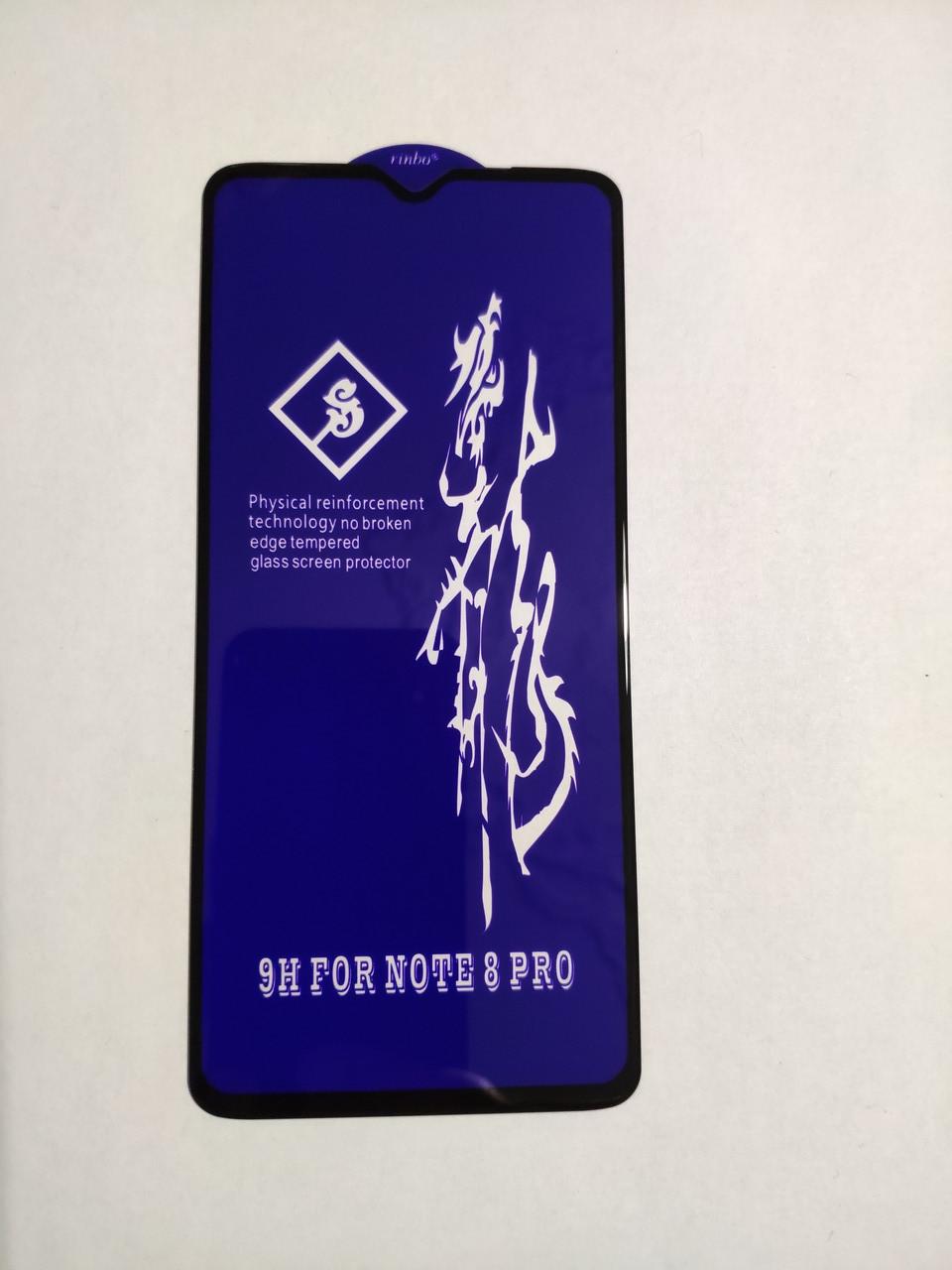 Защитное стекло 6D для Xiaomi Redmi Note 8 Pro Full Glue Черное