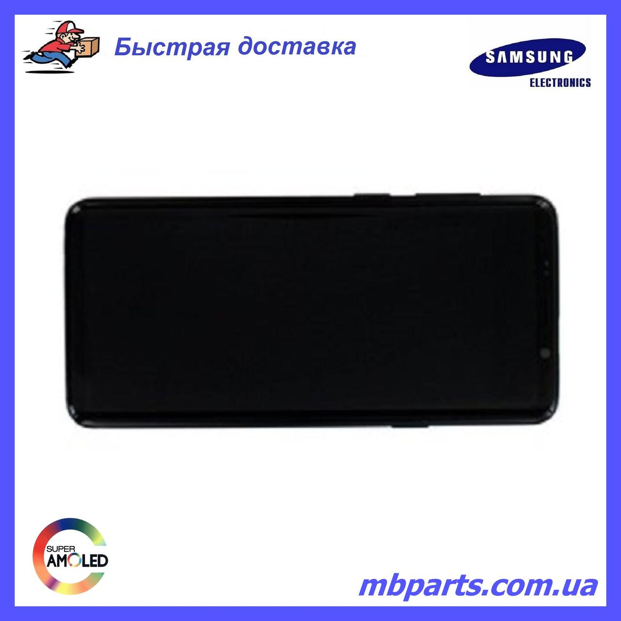 Дисплей с сенсором Samsung G965 Galaxy S9 plus Black, GH97-21691A