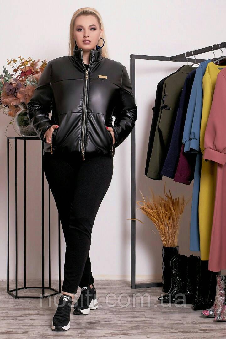Демисезонная женская куртка из экокожи с синтепоном