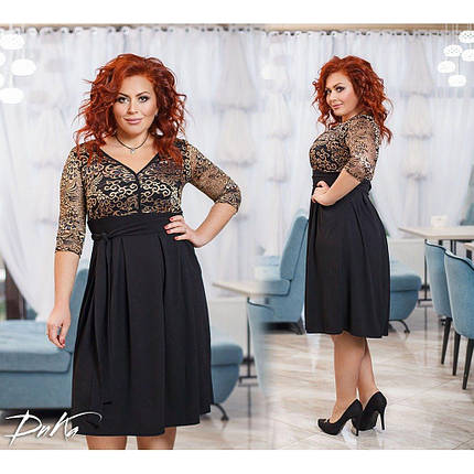 Сукня БАТАЛ ошатне 04с41386, фото 2