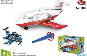 Самолет конструктор Play Smart