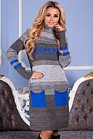Платье молодежноестильное с накладными карманамиразмер универсальный44-52, цвет серый с синим