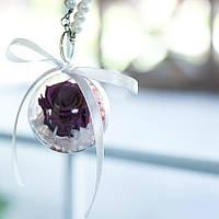 Брелок шар Стабилизированная роза + гортензия Lerosh - Сливовый, Диаметр шара 5 см