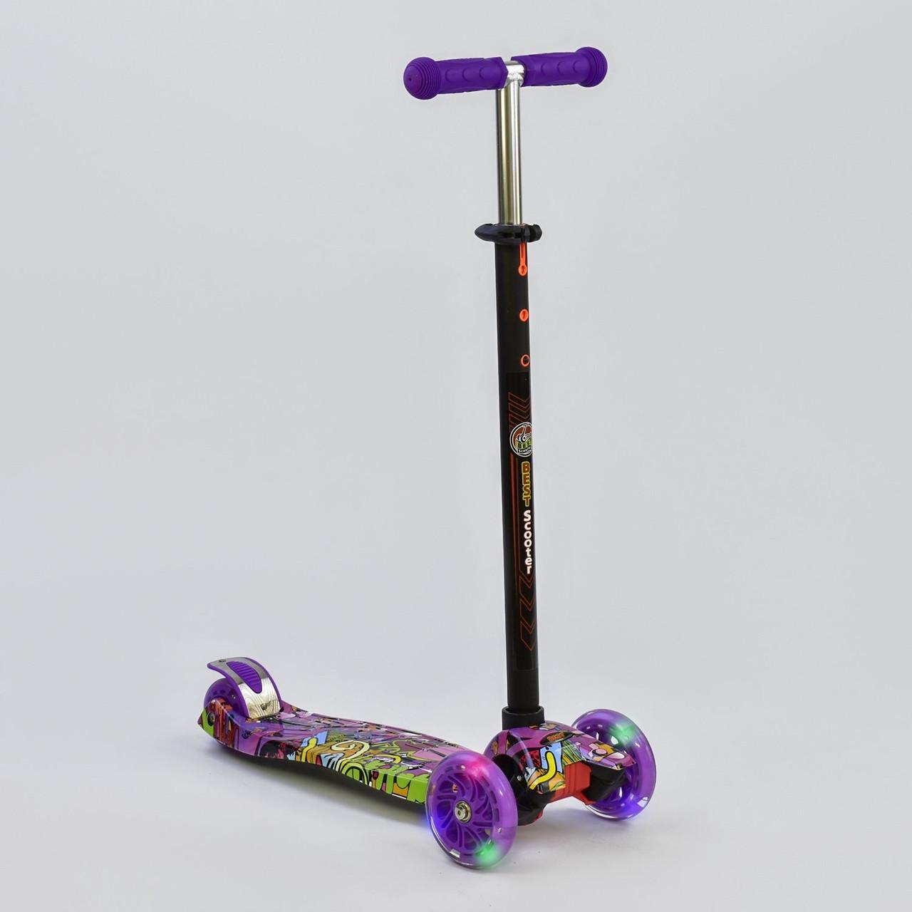 Самокат детский трехколесный Best Scooter, 4 свет. колеса PU, 1390