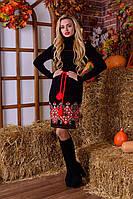 Платье молодежноестильное с поясом размер универсальный44-52, черное с красным
