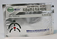 Урологический пластырь ZB Prostatic Navel Plaster. Сертификат. Упаковка 6шт. Срокдо 08.2021