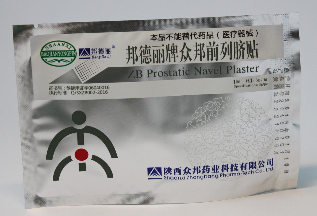 Урологический пластырь от простатита китайские где купить пусть говорят крылов простатит